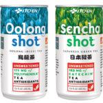 Sencha Green Tea Shots Giveaway