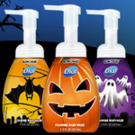 Dial Trick or Treat Sweepstakes
