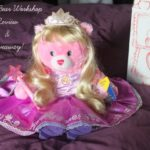 Build a Bear $25 Gift Card Giveaway